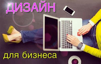 ПОЧЕМУ Я, ИЛИ МОЁ УТП. post thumbnail